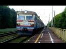 ЭР9Е-628 рейсом № 6920 Киев - Нежин.