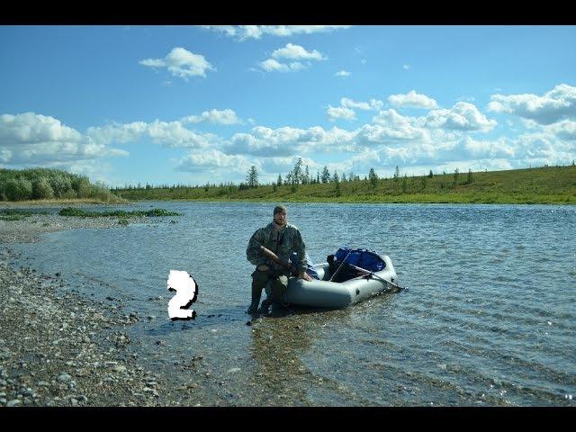 Крайний Север. Ямало - Ненецкий АО. Одиночный сплав по реке Собь (2 часть)
