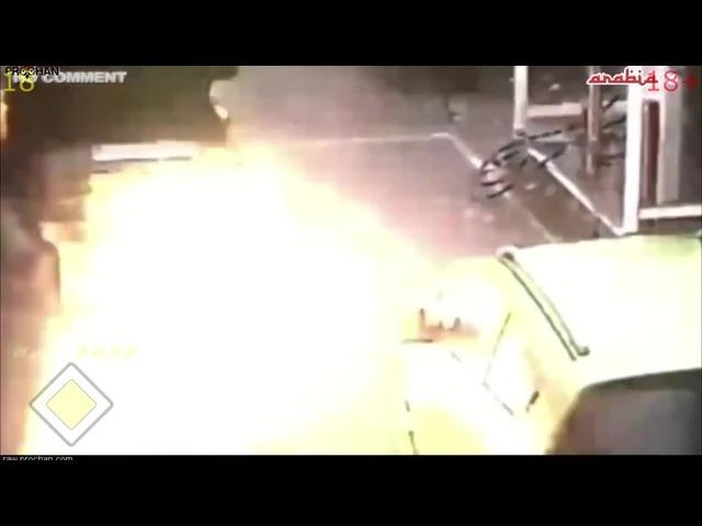 Газовая атака [Взрыв газовых баллонов]