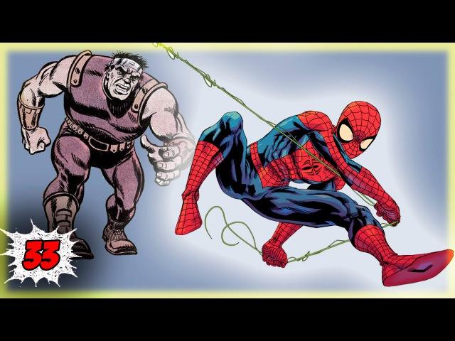 Человек паук против Смэшера [Паучьи истории 33]