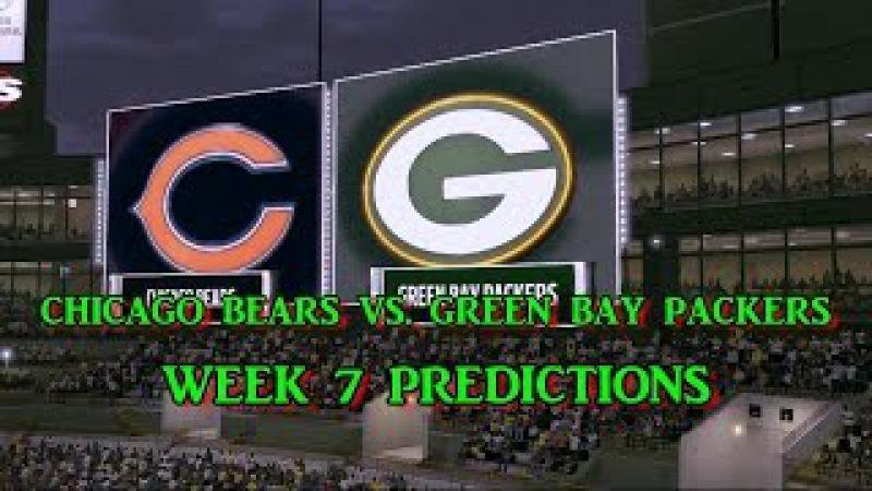 CHICAGO BEARS VS. GREEN BAY PACKERS PREDICTIONS | NFL WEEK 7 | FULL GAME