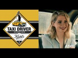 Lucy Boynton Deauville 2016 Kiehl's Taxi Driver Interview #12
