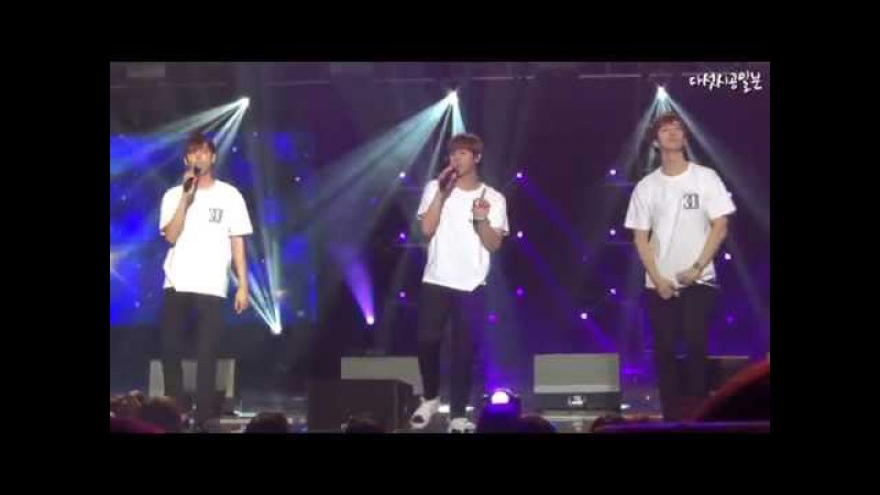 Sorry I'm busy ❤160813 Double S 301 Ancore Concert [U R MAN IS BACK] :: 바빠서 미안해(앵콜) - 허영생, 김규종, 김형준