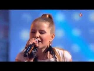 LuSea Дороже золота на конкурсе Новая Звезда 2016 г.