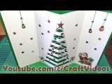 How to make Christmas Cards for Kids 2018, Pop Up christmas greeting cards for kids at home