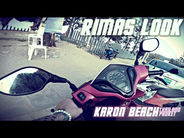 RIMAS LOOK - КАРОН БИЧ на скутере, Karon Beach on bike - Тайланд, Пхукет