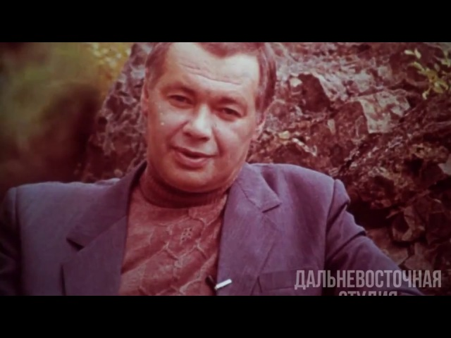 Знакомьтесь Хабаровск 1988 г
