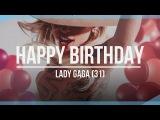 Happy Birthday Lady Gaga! (31) I MonsterPawProjects