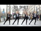 CONTEST WINNER Dalshabet 달샤벳 - Someone Like U 너 같은 dance cover by RISIN CREW from France