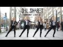 CONTEST WINNER Dalshabet 달샤벳 - Someone Like U 너 같은 dance cover by RISIN CREW from France