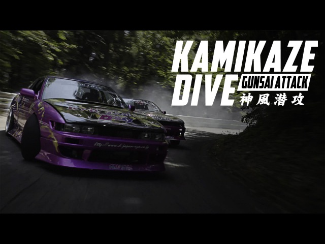 KAMIKAZE DIVE Gunsai Attack Fullvideo смотреть онлайн без регистрации