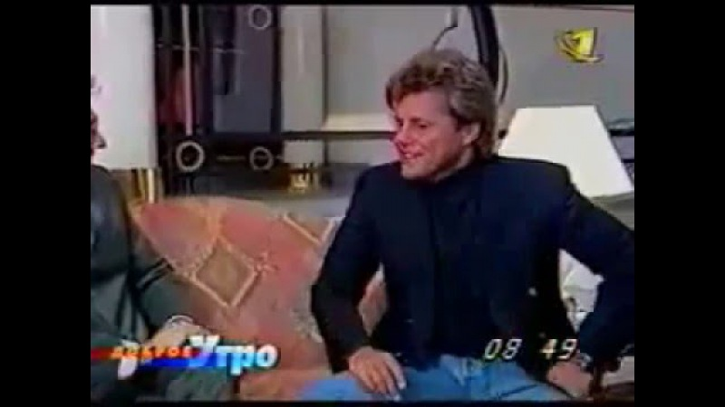Dieter Bohlen: Interview For Good Morning Programme (Russia, March 1997)