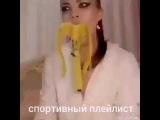 Большой банан и больно по морде. Large banana and pain in the face