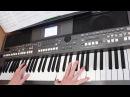Ветер перемен Мэри Поппинс на синтезаторе Yamaha Psr s670