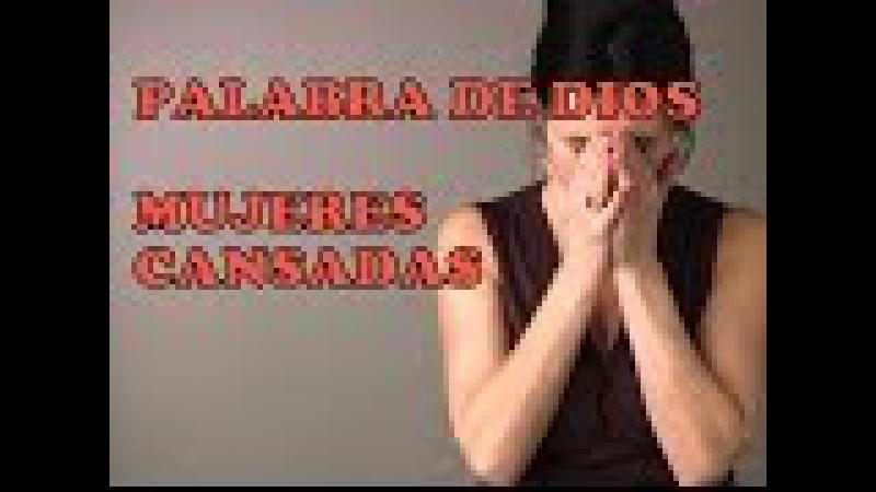 MENSAJE DE FORTALEZA DE DIOS PARA MUJERES DEPRIMIDAS Y CANSADAS