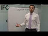 Бурмистров (IFC финансовый центр) - Воронка продаж продукта лохам
