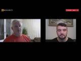 Моя беседа с Антоном Скальдом на Revolver ITV