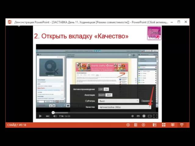 Осенние фантазии - День 11. Елена Ходинецкая