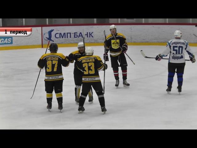 СПБХЛ,Дебютант 3 А\ ХК Триумф-2 - ХК НПО Аврора - полный матч