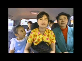 순풍산부인과 47화 어린이날을 맞아 야외 소풍 떠난 지명의 가족
