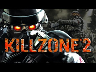 Killzone 2 Gameplay (HD) - PS3