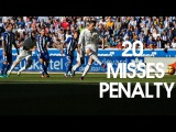 Cristiano Ronaldo ● All 20 Penalty Misses in Career ● 2006-2016