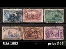 Цены на марки интерестные почтовые марки
