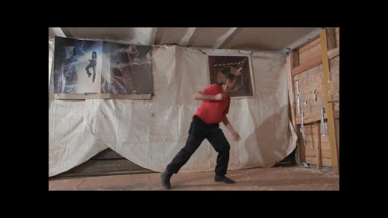 Система универсального боя Кочевник движок Скобарь (русский кулачный бой).1 Ч)