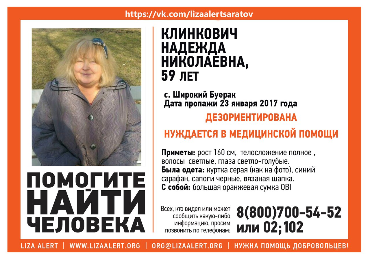 https://pp.vk.me/c626631/v626631037/4edd3/eFIYc8ai97Q.jpg