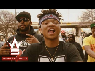 Rae Sremmurd - No Flex Zone (Produced by Mike Will Made-It)
