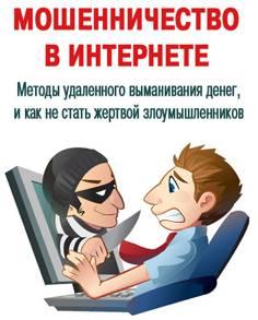 работа в интернете ->бинарные опционы – стратегия, торговля