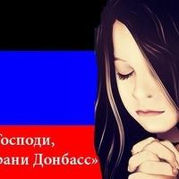 Варвара Дзюбина