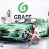 Сеть Автомоек GRASS Казань
