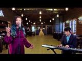 Таай дуу (OST к-ф Кэрэл) Александра Старостина (2)