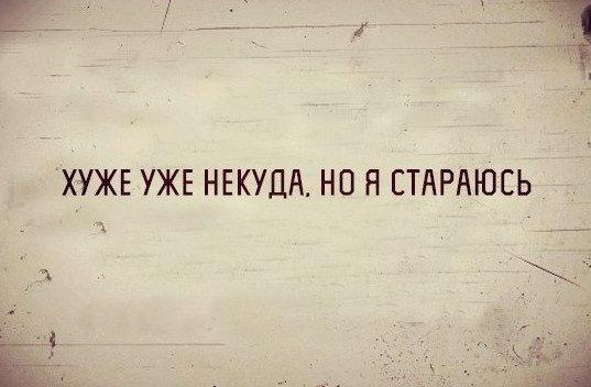Фото №436937235 со страницы Оксаны Колодезных