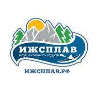 """Логотип Походы, сплавы / Клуб активного отдыха """"Ижсплав"""""""