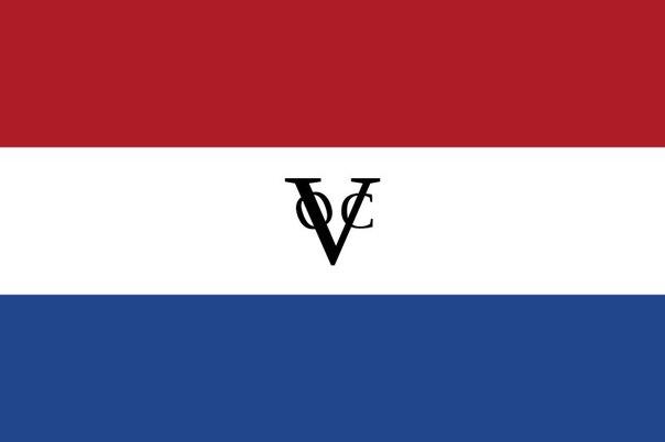 ✔200 лет Голландской Ост-Индской компании (Verenigde Oostindische Comp