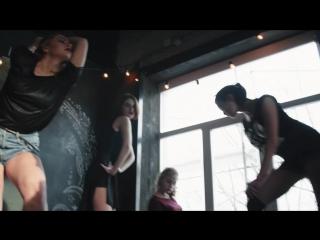 Female DANCEHALL | Школа танцев