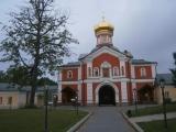 Скаутский православный лагерь Валдай-2012 Мой фильм