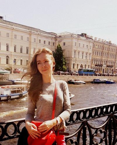 Александра Полищук