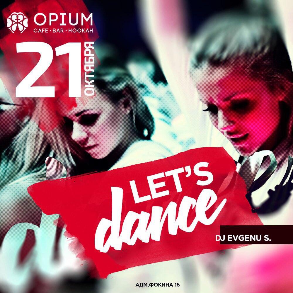 Афиша Владивосток Let`s dance