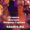 Гаряев Пётр Петрович - Матрицы скачать