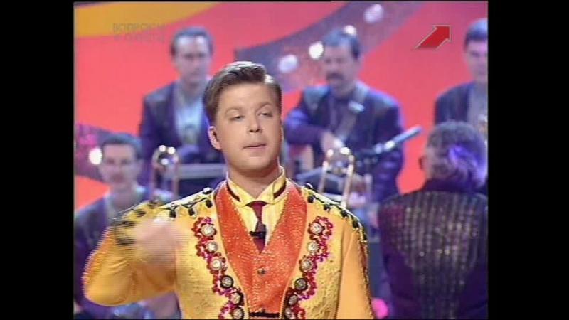 Угадай мелодию 22 ОРТ 1997 Анна Серикова Олег Алферов Ольга Дубовцева