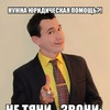 Адвокат Багрий