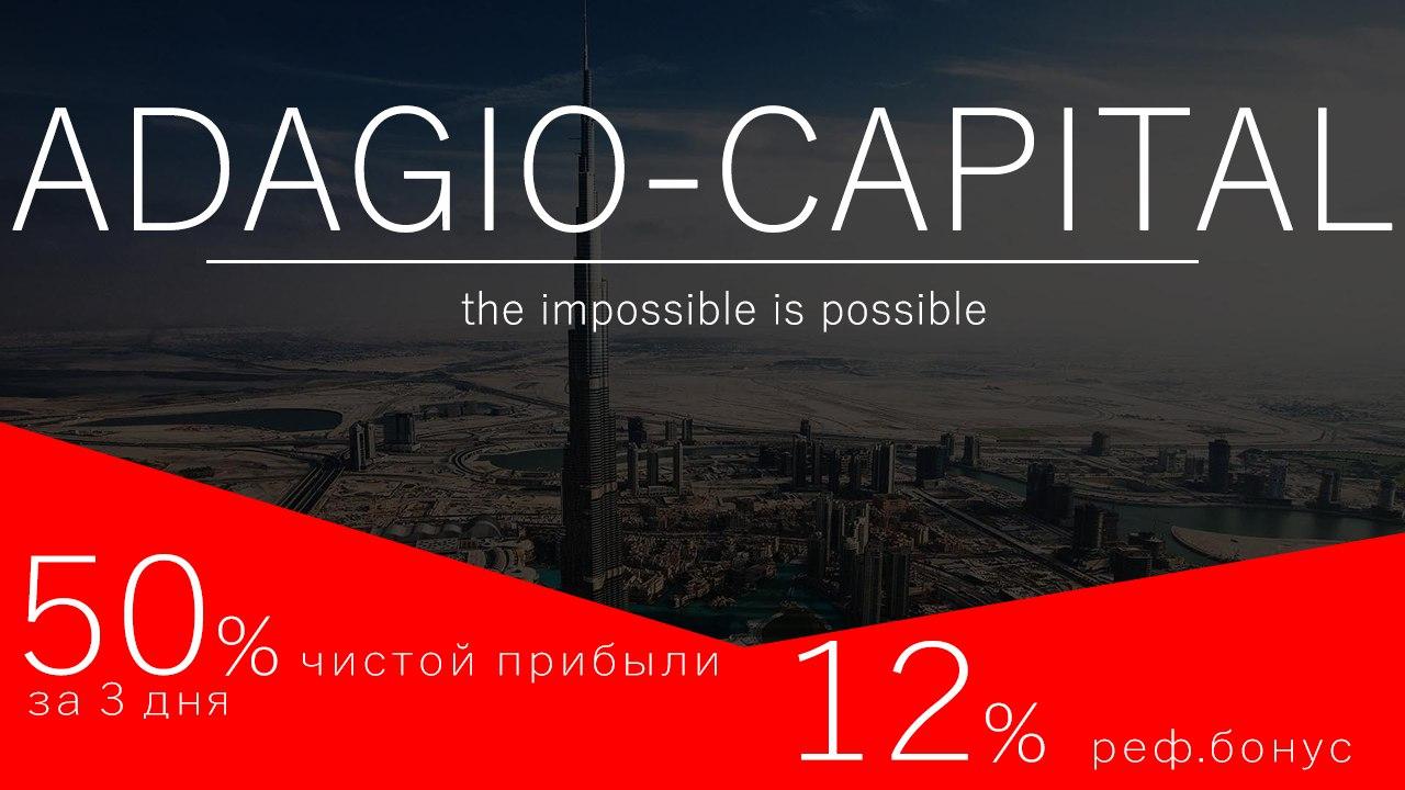 Adagio Capital