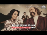 Потап и Настя - Чумачечая Весна (Караоке HD Клип)