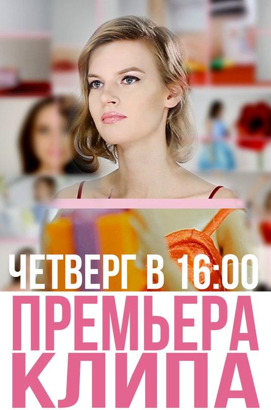Наталья Трейя | Москва