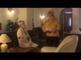 Лекарство для бабушки (2011) 4-я серия