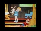| ☭☭☭ Советский мультфильм | Живая игрушка | 1982 |
