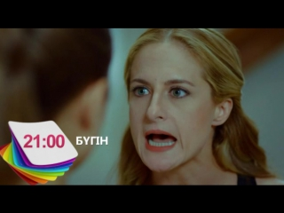 Гүлдер шайқасы 15 серия (24.01.2017 ж)